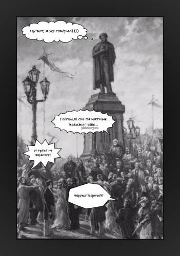 Пушкин и народ