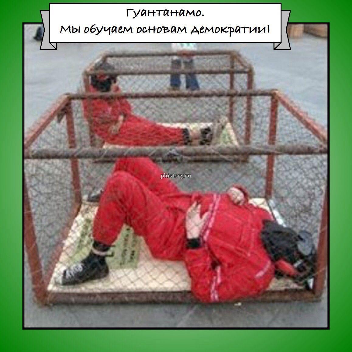 Фото пытки над зэками 12 фотография