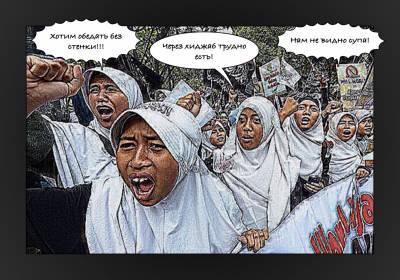 протест против обеда